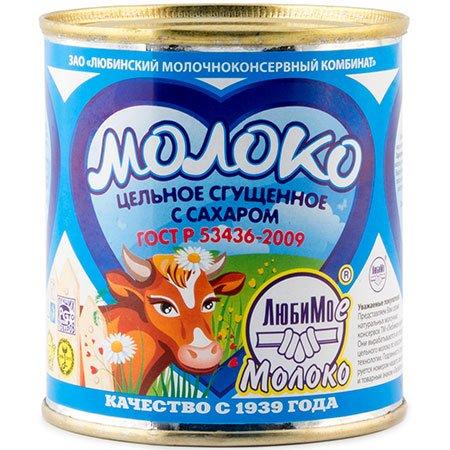молоко-сгущёное-любимое-жб