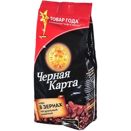 Кофе-Чёрная-Карта-Купола-зёрна