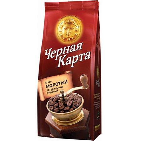 Кофе-Чёрная-Карта-купола