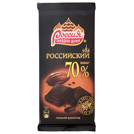 Шоколад Российский горький,70 % какао