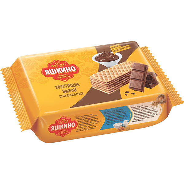Вафли Яшкино Шоколадные 200 грамм.