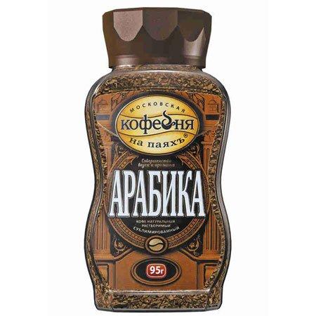 кофе-кофейня-на-паях-арабика-сб