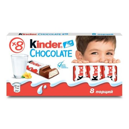 киндер шоколад 100