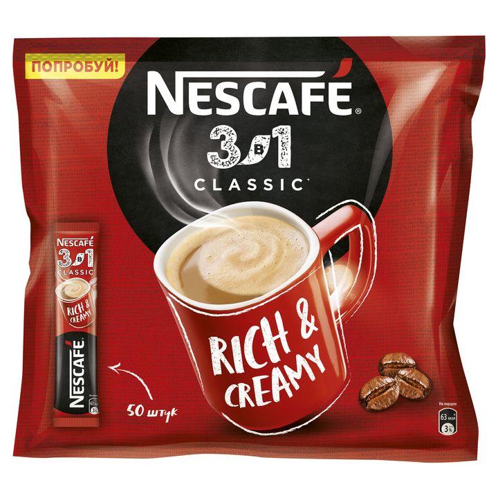 Кофе Нескафе Классик 3 в 1