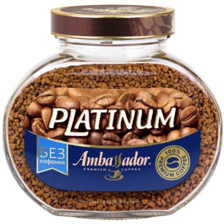 Кофе-Амбассадор-Платинум без кофеина