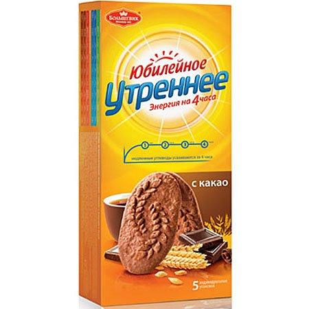 Печенье-Юбилейное-Какао