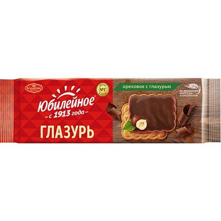Печенье-Юбилейное-Ореховое-глазурь