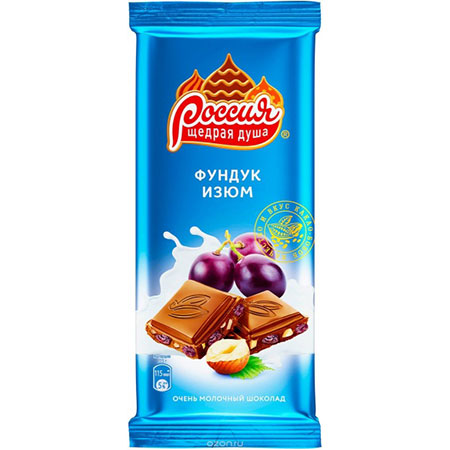 Шоколад Россия Фундук Изюм