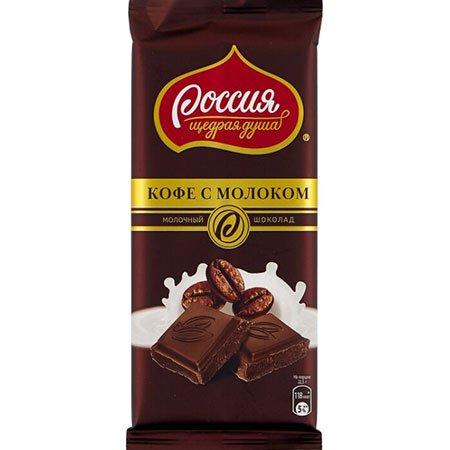 Шоколад Россия кофе с молоком
