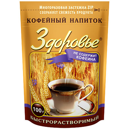 кофейный-напиток-здоровье