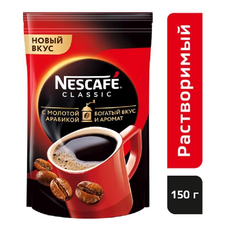 кофе нескафе 150