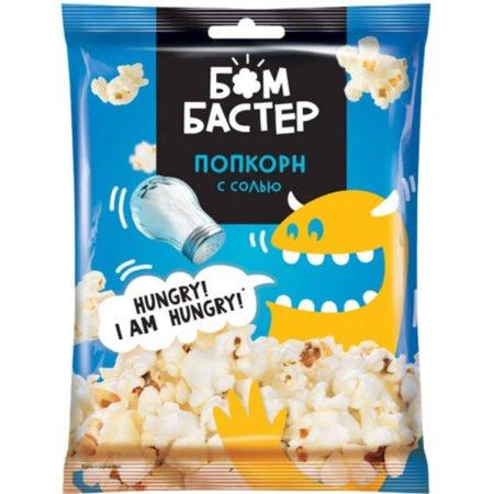 Попкорн «Бомбастер» «Галактическая соль»