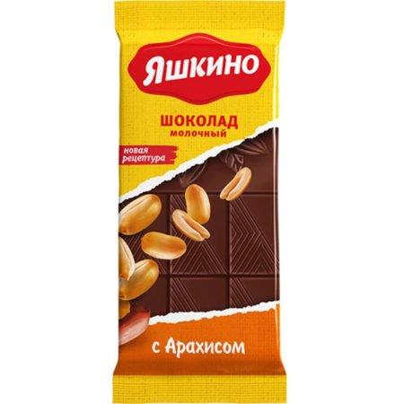 шоколад-яшкино-арахис