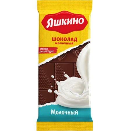 шоколад-яшкино-молочный