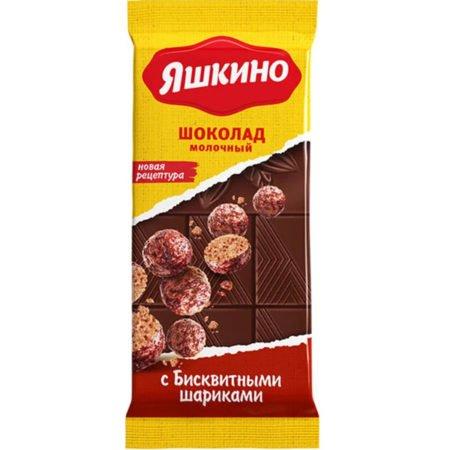 шоколад-яшкино-с-бисквитными-шариками