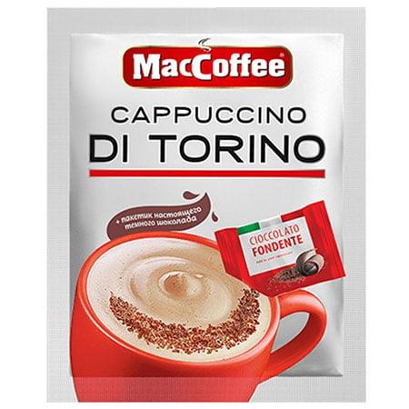 Кофе МакКофе Капучино Di Torino