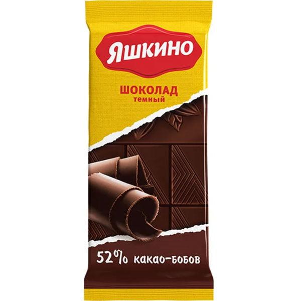 Шоколад-«Яшкино»-тёмный-52