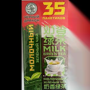 Чай Черный дракон Молочный зелёный 35 пакетиков