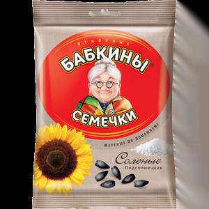 """Семечки """"Бабкины семечки"""" жареные соленые 100 гр."""