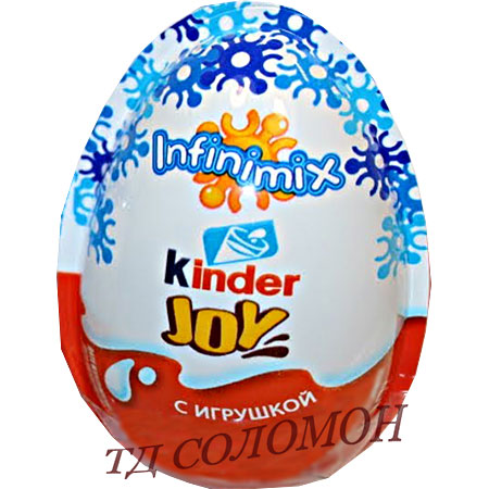 Киндер сюрприз Яйцо шоколадное Джой Инфин 20г. Т-24