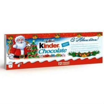 Шоколад Киндер Новогодний 150 гр.