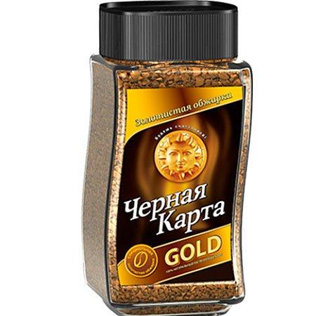 Кофе Чёрная Карта Gold с/б