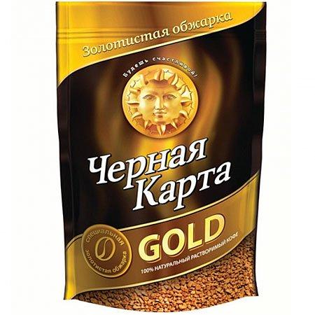 Кофе Чёрная Карта Gold 285гр. м/у
