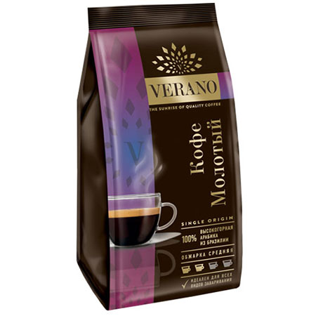 Кофе Verano молотый, 200 гр.