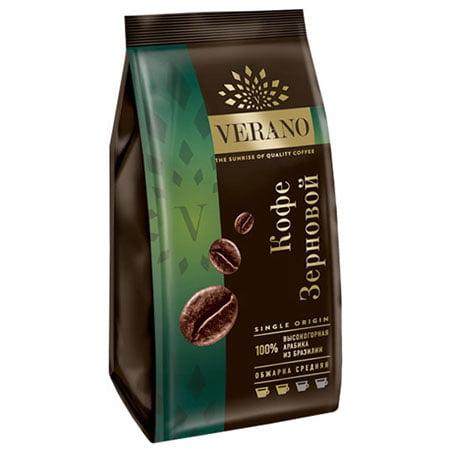 Кофе Verano в зёрнах, 250 гр.