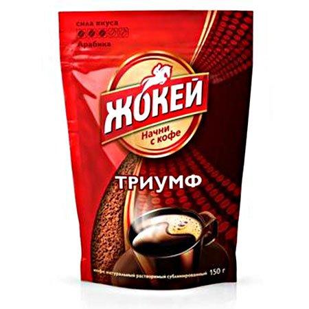 Кофе Жокей Триумф 150 гр. м/у