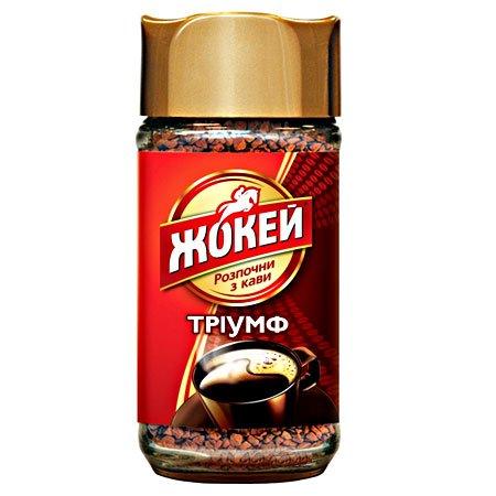 Кофе Жокей Триумф 95 гр. с/б