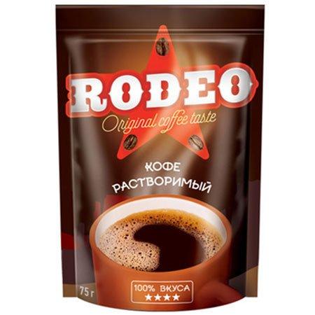 Кофе Rodeo растворимый, 75 г