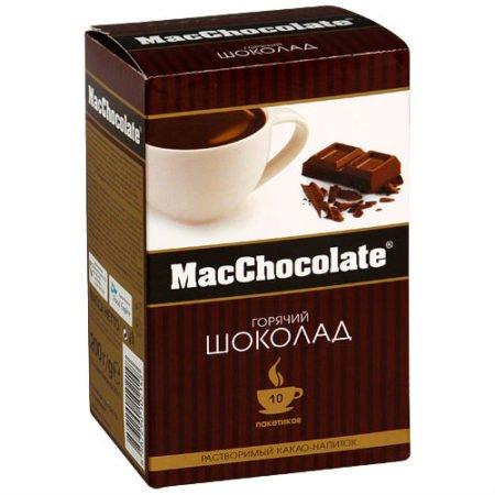 Горячий Шоколад Мак Сливочный 20 гр. 10 пакетиков