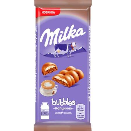 Шоколад Милка Бабл со вкусом капучино 97г.