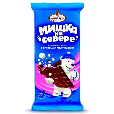 "Шоколад ""Мишка на Севере"" с рисовыми хрустяшками 80 гр. ГОСТ"