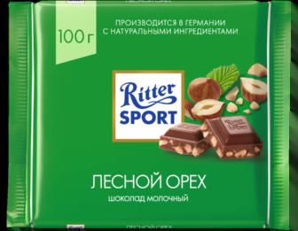 Шоколад Риттер Спорт Лесной орех