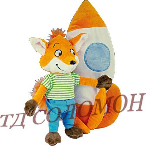 Новогодний подарок (Бэби Фокс) Baby Fox 300 гр. с игрушкой