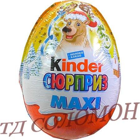 Киндер сюрприз Яйцо шоколадное Зима 2020 Лицензия! 20г.