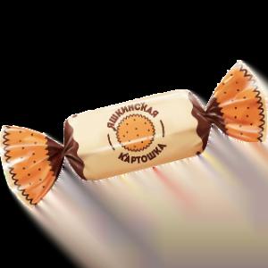 Конфеты весовые «Яшкинская картошка»