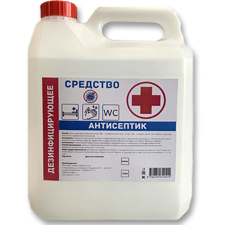 Антисептик Дезинфицирующее средство, 5 литров