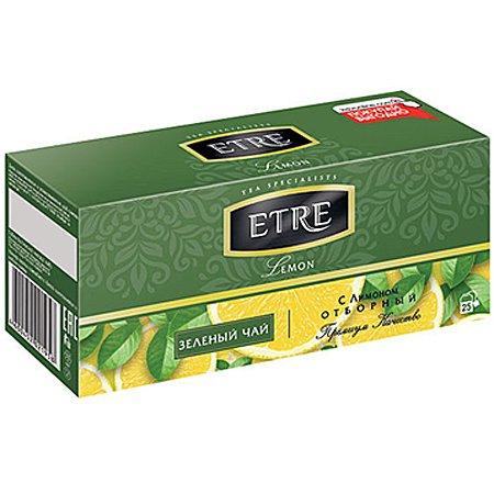 Чай Этре (Etre) зеленый с лимоном 25 пак.