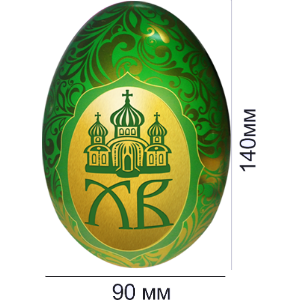 Чай Черный Дракон Пасхальное яйцо (ХВ) Зеленый чай с розой