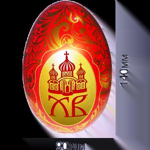 Чай Черный Дракон Пасхальное яйцо (ХВ) Юньнаньский красный
