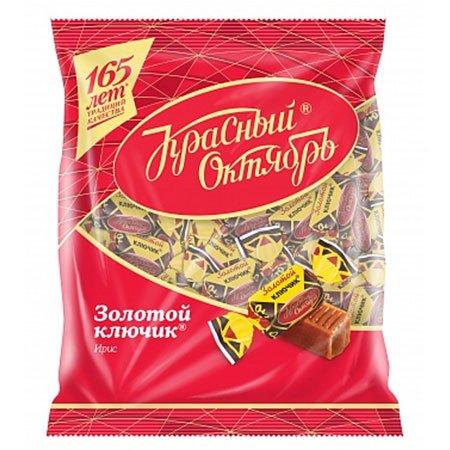 "Конфеты Ирис ""Золотой ключик"" 250 гр"