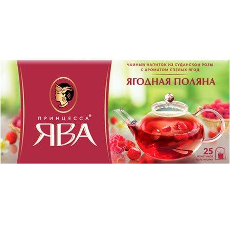 Чайный напиток Принцесса Ява, Ягодная поляна 25 пакетиков