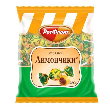 Карамель Лимончики 250 гр