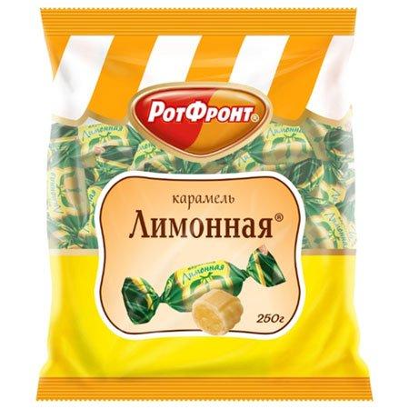 Карамель Лимонная 250 гр