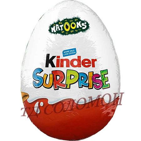 Киндер сюрприз Яйцо шоколадное Natoons 20гр.