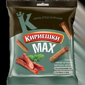 Сухарики «Кириешки Maxi» со вкусом охотничьих колбасок