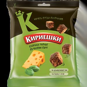 """Сухарики """"Кириешки"""" со вкусом сыра 100гр."""